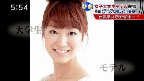 http://livedoor.blogimg.jp/abechan_matome/imgs/6/1/61f7bb72.jpg
