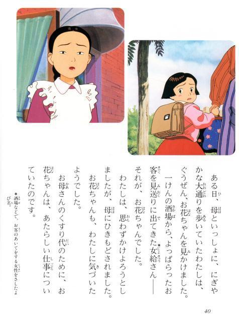 小林千登勢の画像 p1_6