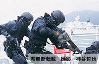 20141112-00004544-sbunshun-000-1-view