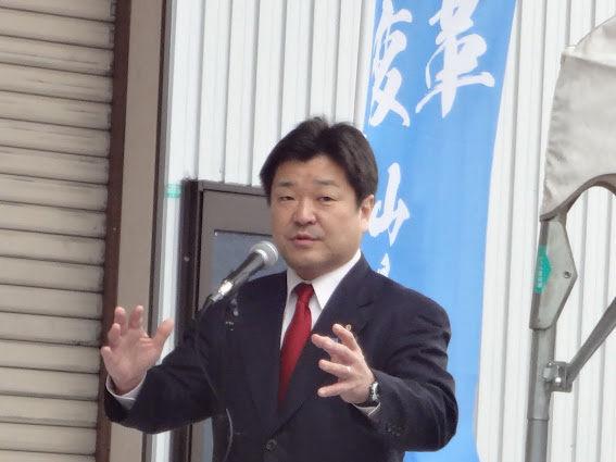 sakurauchi