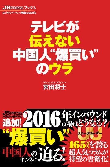 book711_miyata