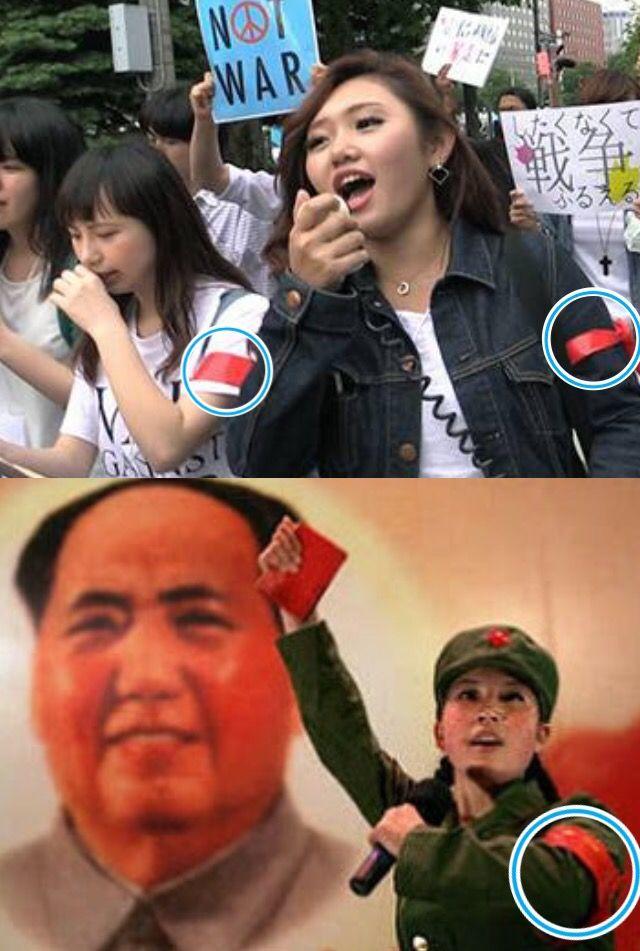 【話題】T-nsSOWLのデモで安倍首相の人形を叩く暴力的行為 @teensSOWL [無断転載禁止]©2ch.net YouTube動画>9本 ->画像>46枚