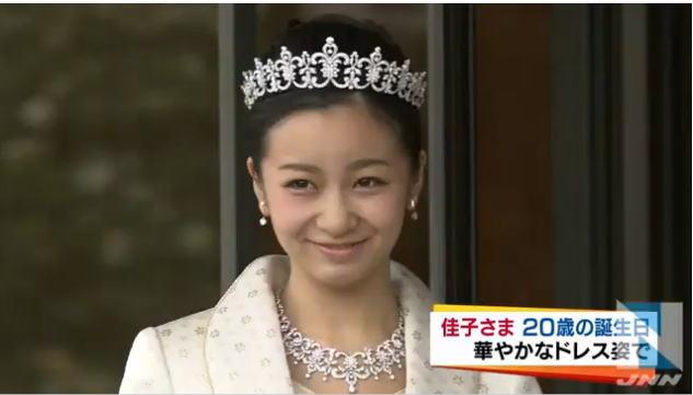佳子さま20歳の誕生日 華やかなドレス姿