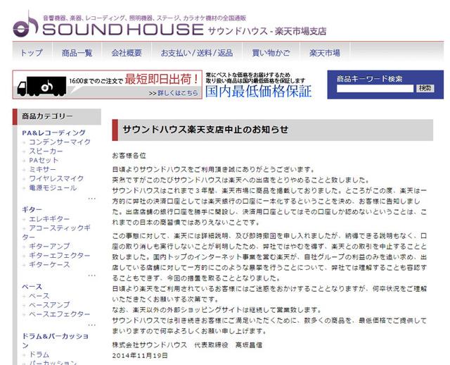 l_yuo_sound_01