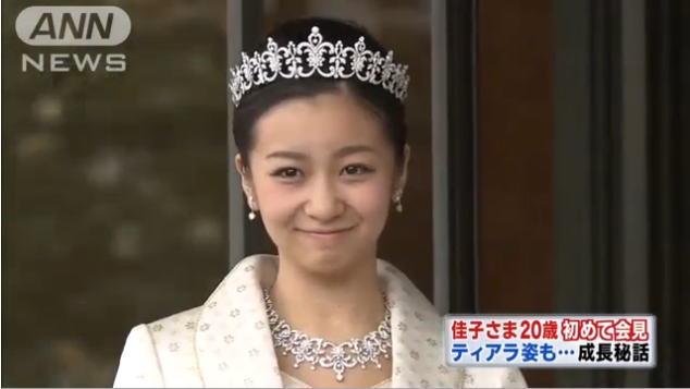 佳子さま20歳の誕生日 華やかなドレス姿3