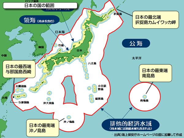 日本の領海国土面積