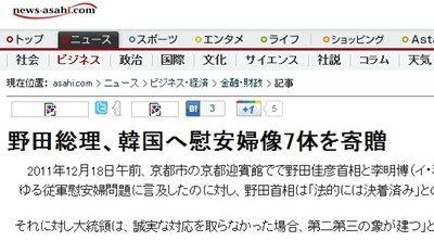 Screenshot_4_20111218213255