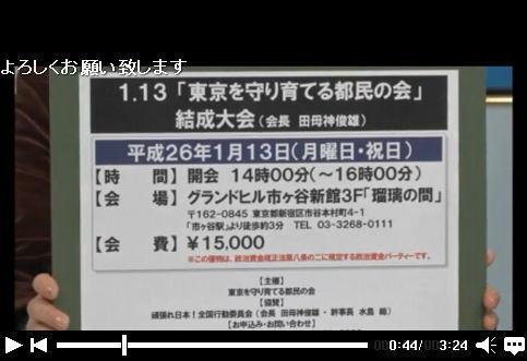 桜チャンネル