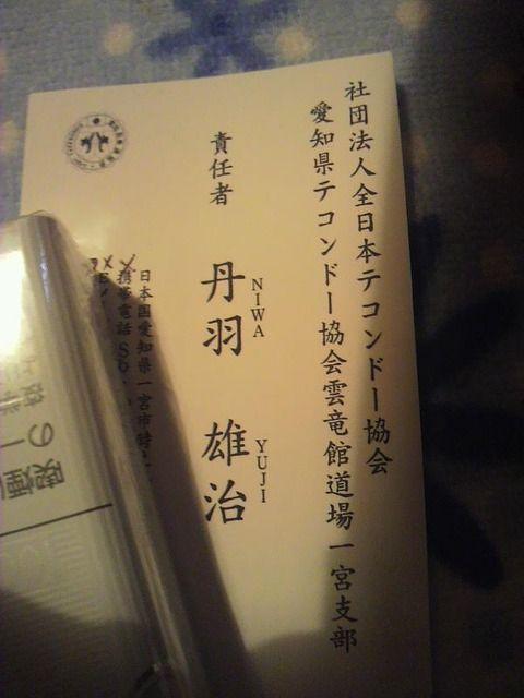 http://livedoor.blogimg.jp/abechan_matome/imgs/e/c/ec7a15af.jpg