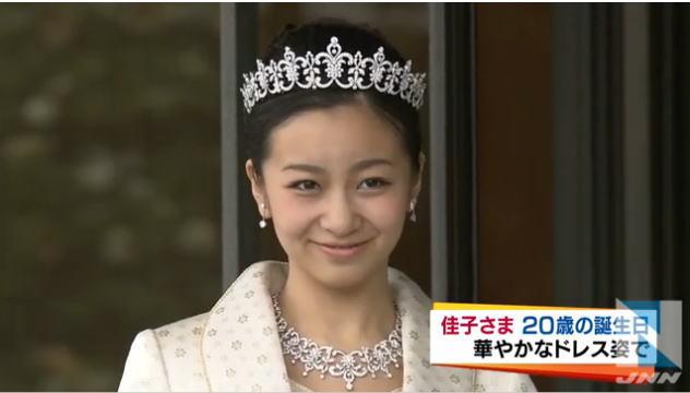 佳子さま20歳の誕生日 華やかなドレス姿2