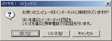 f0062454_19481078