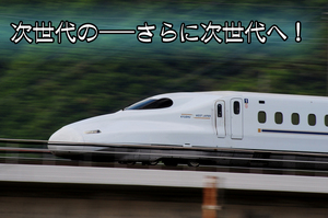 blog0710