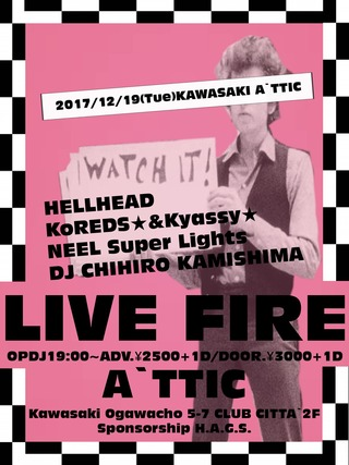 2017.12.19LIVE FIRE