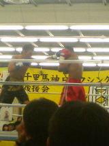 ボクシング 武本在樹