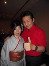 神戸パーティ