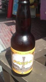 メリケンビール