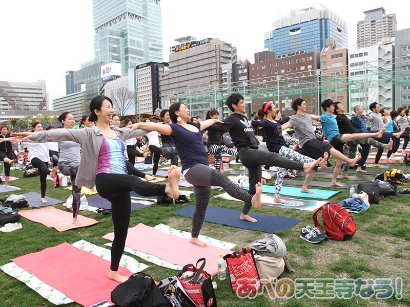 天王寺公園「てんしば」でヨガイベント