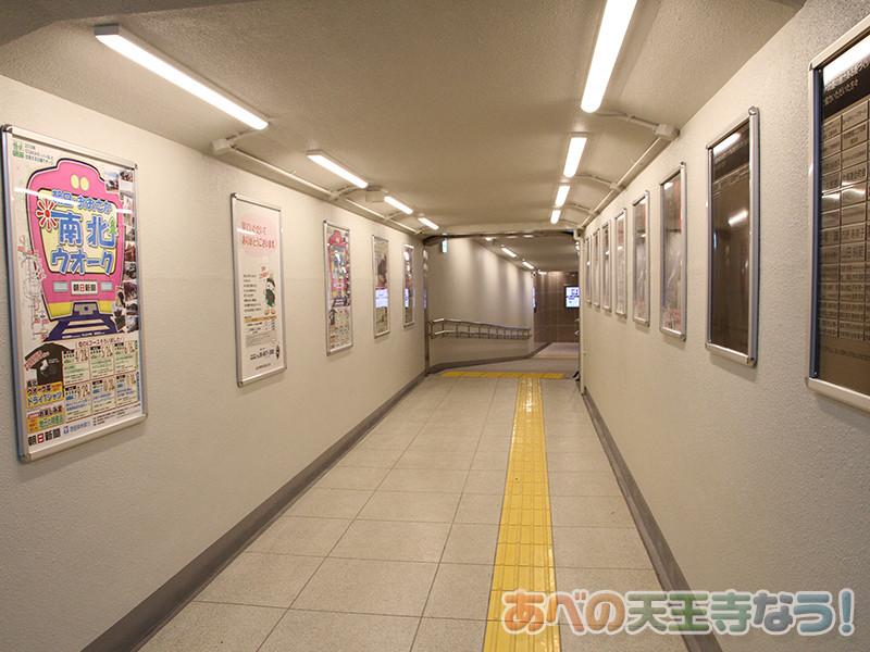 天王寺駅前停留所の地下通路