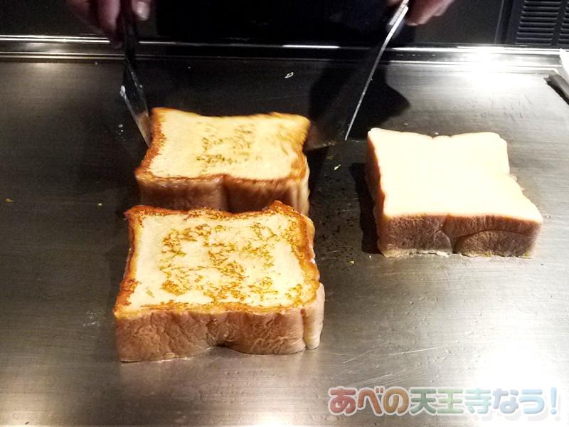 「鉄板 紀尾井坂」のフレンチトースト