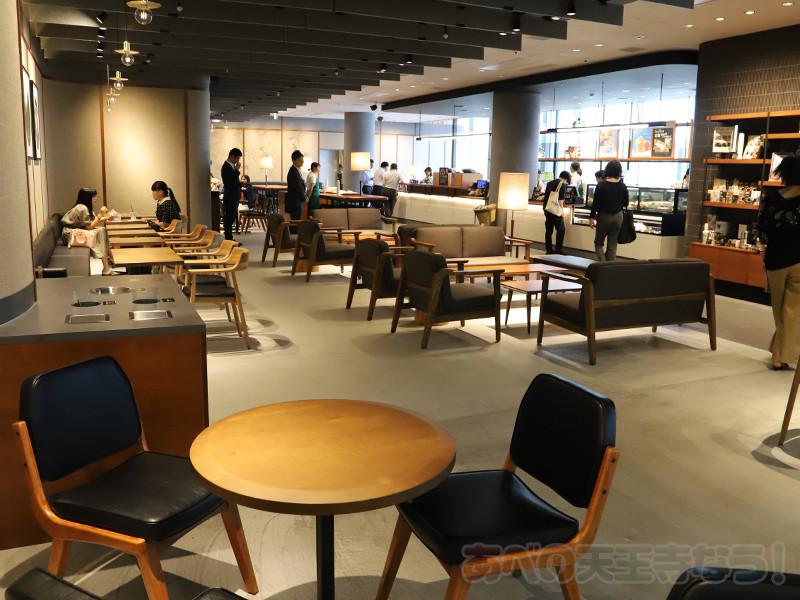 スターバックス コーヒー あべのHoop店