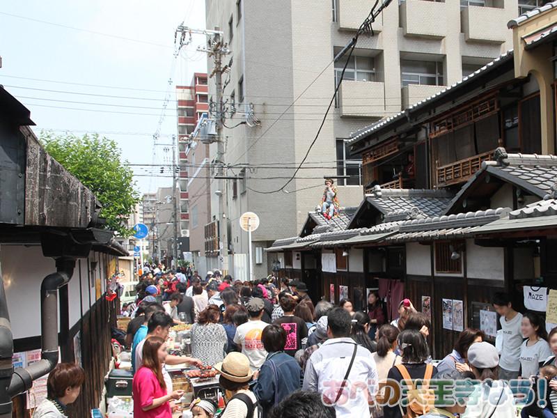 どっぷり昭和町
