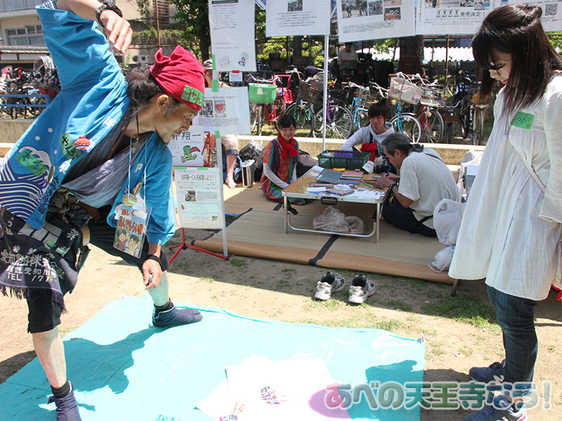 昭和の遊び広場