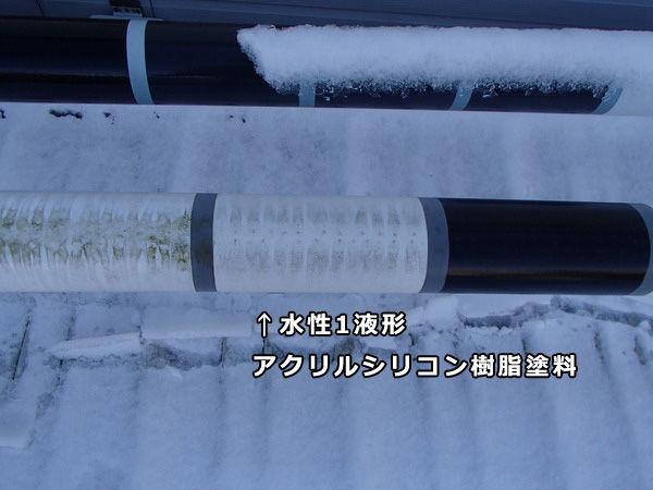 水性1液形アクリルシリコン樹脂塗料