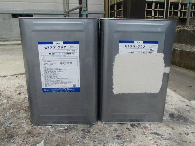 セミフロンアクア 水性1液フッ素