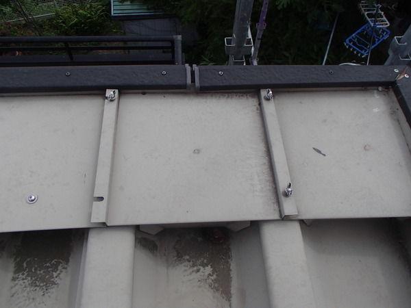 折板屋根 セキスイハイム 塩ビ被覆鋼板