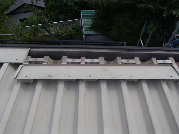 折板屋根 フタ 撤去
