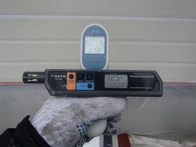 外壁塗装 表面温度 外気温