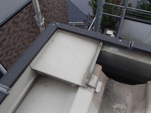 折板屋根 ふた