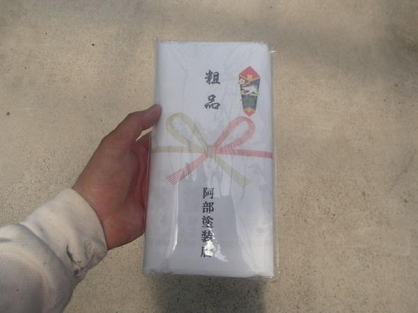 粗品/タオル