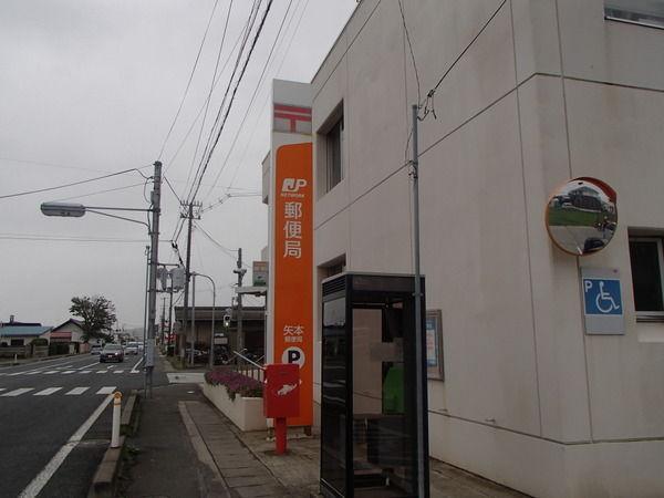 矢本郵便局