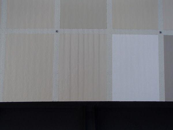 他の塗り板