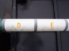 D・E塗膜
