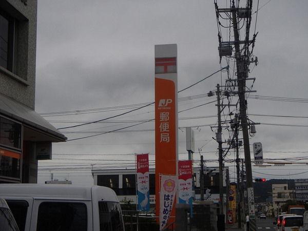 石巻郵便局