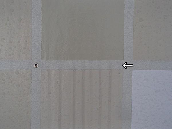 塗り板と塗り板の間