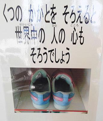 170518_kakato