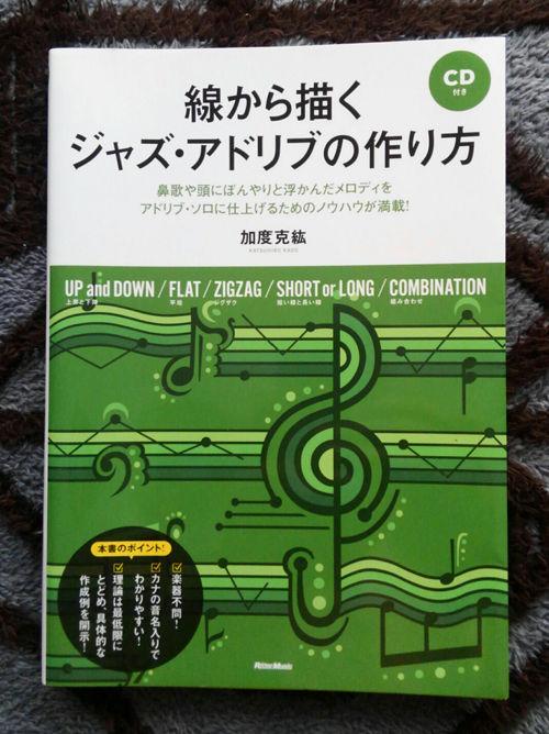 190226_jazzbook2