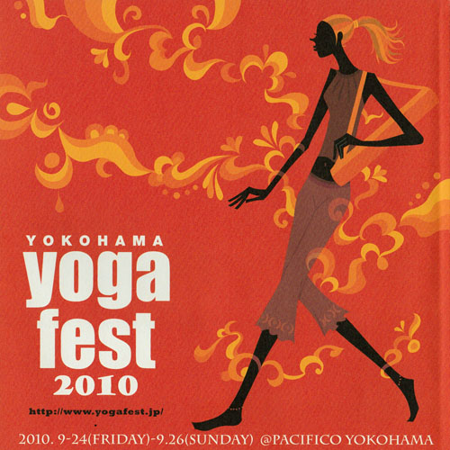 170809_yogafest2010