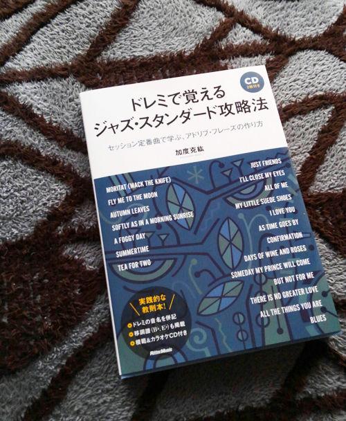 190226_jazzbook4