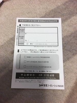IMG_3030 (400x300)