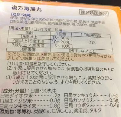 IMG_3722 (400x386)