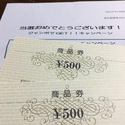 IMG_0868 (400x400)