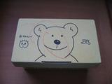 あかちゃんの箱1