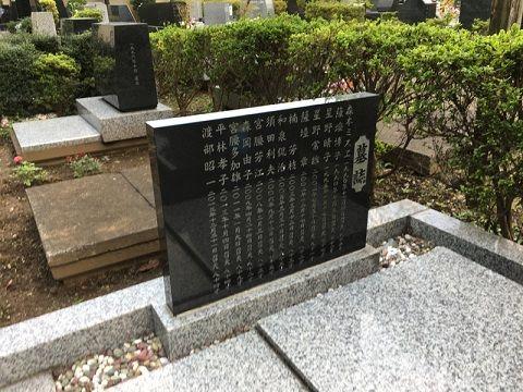永眠者の碑