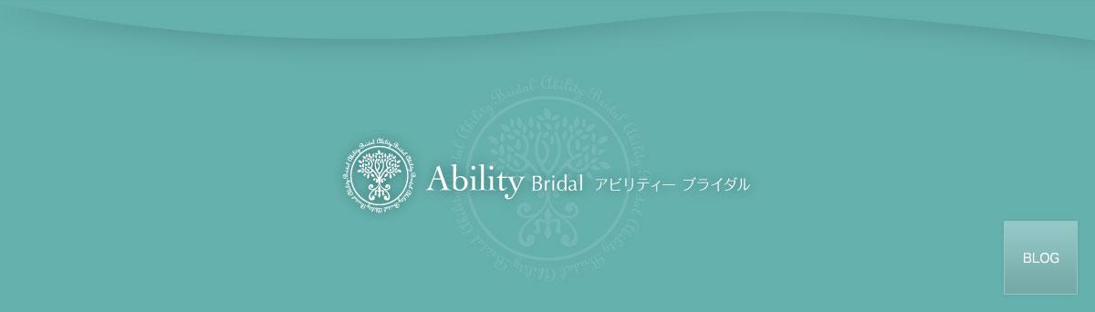 ブライダルブログ イメージ画像