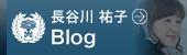 tch_img_hasegawa_bnt_blog
