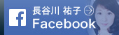 tch_img_hasegawa_bnt_fb